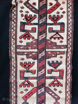 Rare early 19th century Chodor Turkmen tent-band fragment.