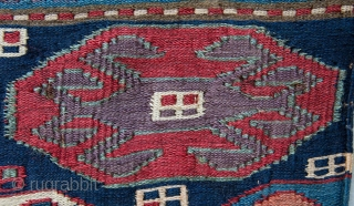 Shahsavan reverse weft less sumack mafrash panel. Cm 40x55. 1870/80. Wonderful saturated colors. Lovely crab pattern. Good condition. Really a great collection piece.