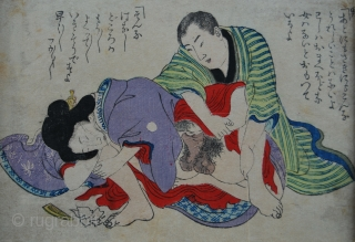 Shunga, antique Japanese erotic prints. Three beautiful ones, second half 19th century. Size of each is cm 13x17 ca. More pics & text on Picasa: https://plus.google.com/photos/102077108999072625754/albums/5998494447807702657?banner=pwa The British Museum exhibition: https://www.youtube.com/watch?v=T9eNggxOu-o
