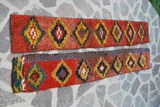 Julkhyr strips. Uzbekistan. Cm 26x186. Early 20th c.
