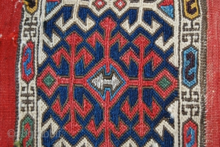 Malatya area cuval face, cm 120x80, lat 19th century, great, bold colors, some metal thread - more pics? Have a look at fb: http://www.facebook.com/album.php?aid=250296&id=358259864257&fbid=466188524257&ref=mf