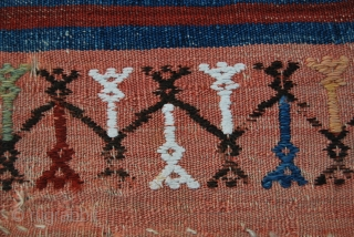 Eastern Anatolian Kurdish cuval face fragment. Cm 139x100. Datable to mid 19th century, 1850/1860. Wool & cotton. Great colors.