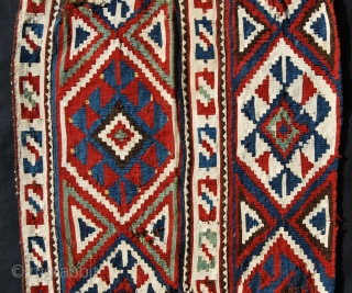Zakatala, north Caucasus, kilim panel. Cm 46x50. Sweet, colorful, antique, iconic, collectable.