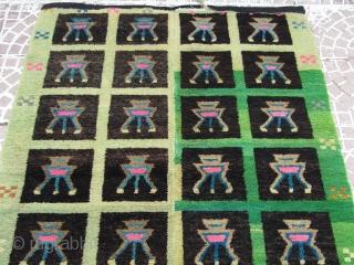 Turkish Anatolian Karapınar ceki tulü size=150x112 cm