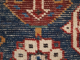 Antique Caucasian Kuba fragment with inscription. click the link www.knightsantiques.co.uk  to view more items. Size: 7ft 7in x 4ft 1in (230 x 125cm).  Antique Caucasian Kuba rug fragment with the Afshan design.  19th  ...