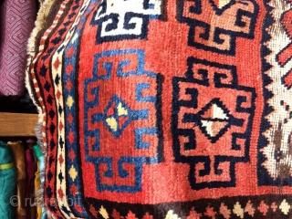 Kurdish Anatolian Rug fragment Circa.1860 possible to send larger images