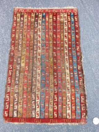 Turkish Konya Yastick, late 19th century, 1-7 x 2-5 (.48 x .74), rug was hand washed, browns oxidized, good pile, wear, plus shipping.