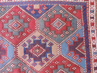 Persian Shah Savan Verneh bag face, late 19th century, 1-6 x 1-7 (.46 x .48), good condition, hand washed, weft wrapping, ends frayed, plus shipping.