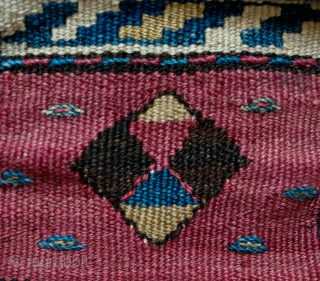 Khalaj Salt Bag, 4th Quarter of the 19th Century.  Colors are all good, strong and natural.  Edge wrapping also appears to be original.  Bold central serrated medallion surrounded by  ...