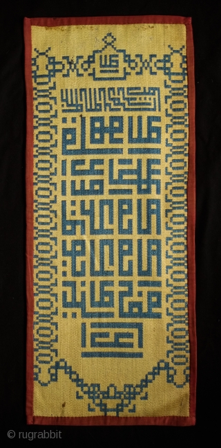 Damascene Silk Sura Panel, late 19th Century.  It is the Surat el Ikhlass (Loyalty) and reads:   Kul huwa allahu ahad Allahu el samad Lam yalid wa lam yulad Wa lam yakun lahu kufuwan ahad  Translation:  Say  ...