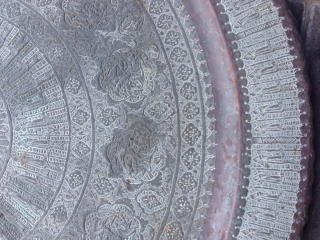 Persian brass 68cm Islamic good price ask