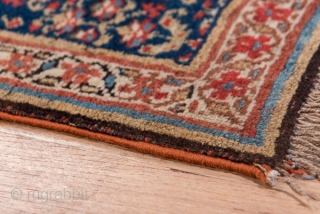 Bidjar Narrow Runner