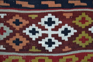 """Fine antique Qashqai kilim. 9'5"""" X 4'6"""". Late 19th C. Wool and cotton (white). Ivory wool warps. Saturated bright natural dyes. Ends and edges original and intact. Fine condition."""