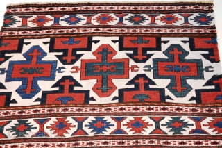 Schahsevan Mafrash Flatweave, around 1910, ca. 55 x 46 cm.