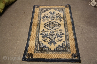 Semi Antique Baotao Chinese Rug