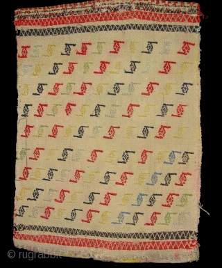Persian Sahsavan Bag 19th Century Size 39x28 cm