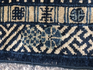 """Antique Chinese rug measuring 54"""" * 30"""" Ends missing, one small hole and small areas of wear"""