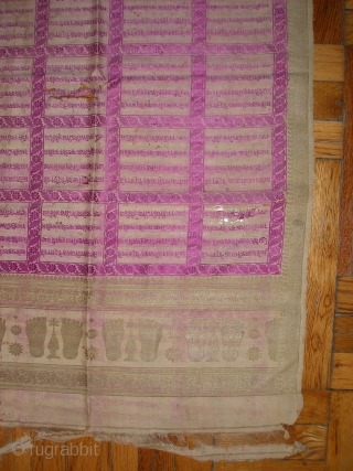 Rare Shiva mantra silk shoulder mantle, probably late 19th century, in fragile but intact condition measuring approximate 5 by 10 feet. According to Indian cognoscenti it comes from/or is know as a  ...