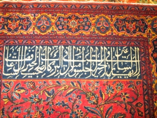 Antique Persian Kurk Kashan Rug.