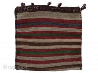 """beatiful Lori Bakhtiar bag? 47x44 cm, 17""x17"""