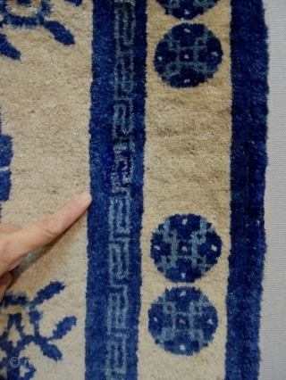 Chinese Rug