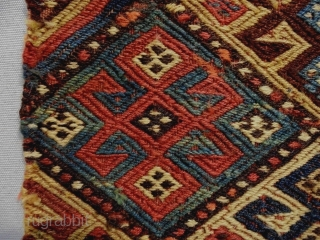 19th Century trebal jaf Soumakh Bagface Size: 52x53cm Natural colors