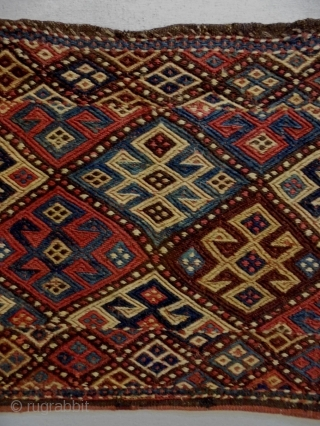 19th Century Jaf Kurd Soumakh