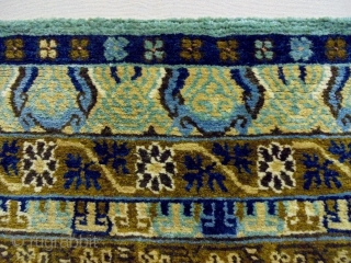 Tibetian Rug