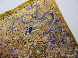 18th Century Chinese Textile Fragment