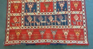 Baku Verneh. Early 20th century. All natural dyes. In excellent condition. Measures: 230 x 170 cm (ca. 90 x 67 inches).