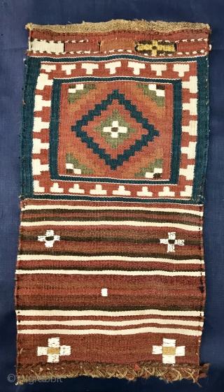 Varamin chanteh wool and cotton,size 32x30cm