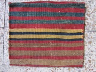 Bakhtiari sumac bag,Size:31x35 cm
