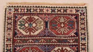 Shirvan Bag Face circa 1880 size 46x52 cm