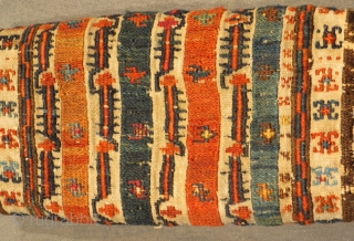Shahsevan aria khamseh structure of cotton 1870 circa.size 64x21cm