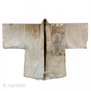 Boro Pilgrim's Jacket - Suzukake