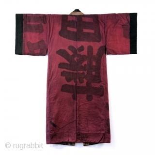 Silk Juban