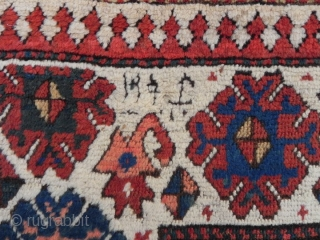 Rare Antique Caucasian Shahsavan Rug, mid 19th century, good condition, 3.9x4.4 ft. www.RugSpecialist.com