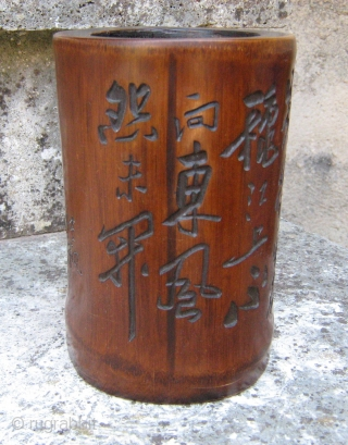 Rare antique Chinese brush pot in bamboo,cm.16x11,5.Decoration is a poem of Tang dynasty poet Gao Chan.