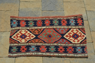 "A beautiful Shahsavan flatwoven Mafrash side panel.  Measures 19 1/2"" x 36.""  Good condition."