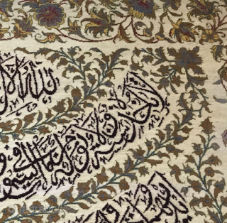 On offer is a unique handknotted silk on silk rug from Qom Iran belongs to the end of the 20th century. size: 58cm* 62cm knot density: 60Raj
