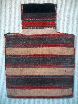 A superb nineteenth century Azeri namakhdan or salt bag. Karabagh, probably from the vicinity of Qalbajar. In excellent condition with a velcro strip sewn on the rear of the neck.