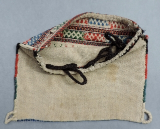 Luri brocaded bag.  Predominantly warp-face ground weave.  Complete. Size: 15 x 17 inches. 19th century, all natural dyes and in excellent condition.