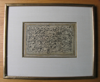 A CALLIGRAPHIC EXERCISE (KARALAMA)