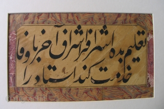 Islamic Calligraphy, 19th century Persia, Nastiiq.  9 x 5.25 inches.  Ex. Friedrich Spuhler