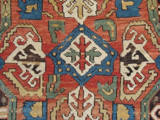 "Caucasian rug fragment first half 19th century with embroidery design. Very cool. 5'8"" x 3'9""