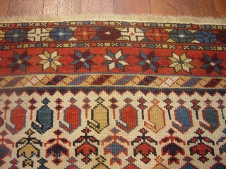 prety  shirwan carpet , ends are restored