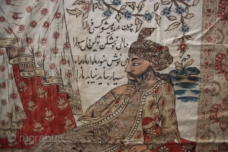 "A wonderful large-sized Persian Kalamkari depicting two lovers under a tree, with a book of verses and a typical Persian musical instrument called ""Tar"" besides the male figure. A poetic verse is  ..."