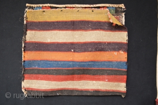 Beautiful and Colorful Kurdish Bag Khorjin from 19th century