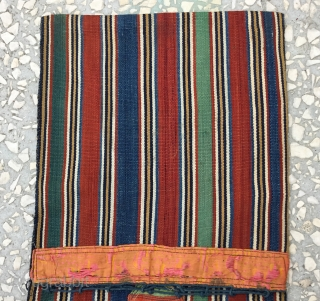 Small Shahsavan silk saddle bag, Circa 1900, in good condition, fine quality Size/ 25x75cm/10x30inches