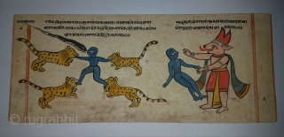Folio illustrating Scenes From hell From a Jain Manuscript.Its From Gujarat. India. Its Size is 12cm x 28cm.(This Type of Paintings were intended to instill the idea of a good moral character  ...
